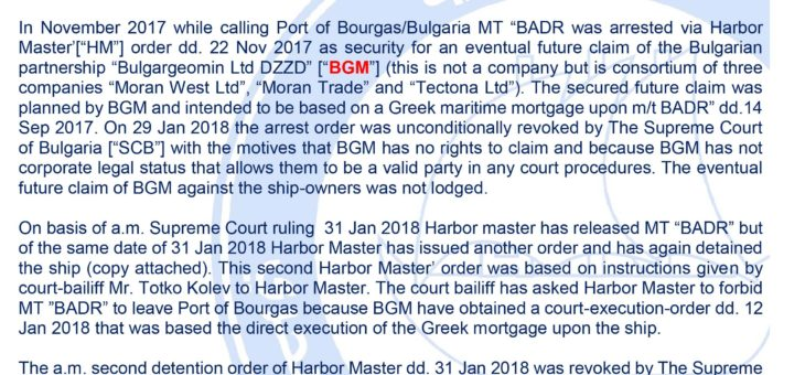 LIBYAN NAVIGATOR LIMITED STATEMENT REGARDING M/T BADR ( IMO:Nr. (9356426 )