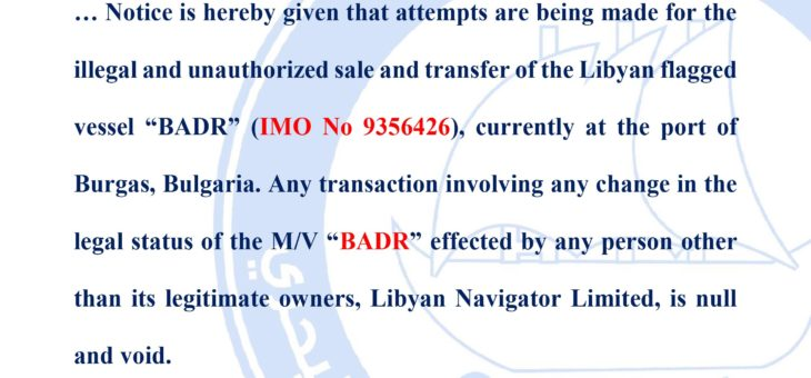 "PUBLIC WARNING ABOUT THE M/V ""BADR"" (IMO No/ 9356426)"