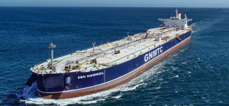 Statement Concerning (Acquisition of an Oil Tanker)